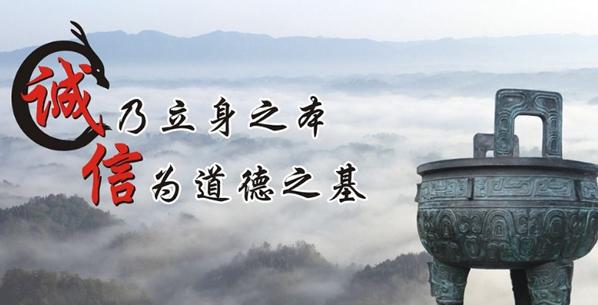 河南鼎尚企业信用评估有限公司